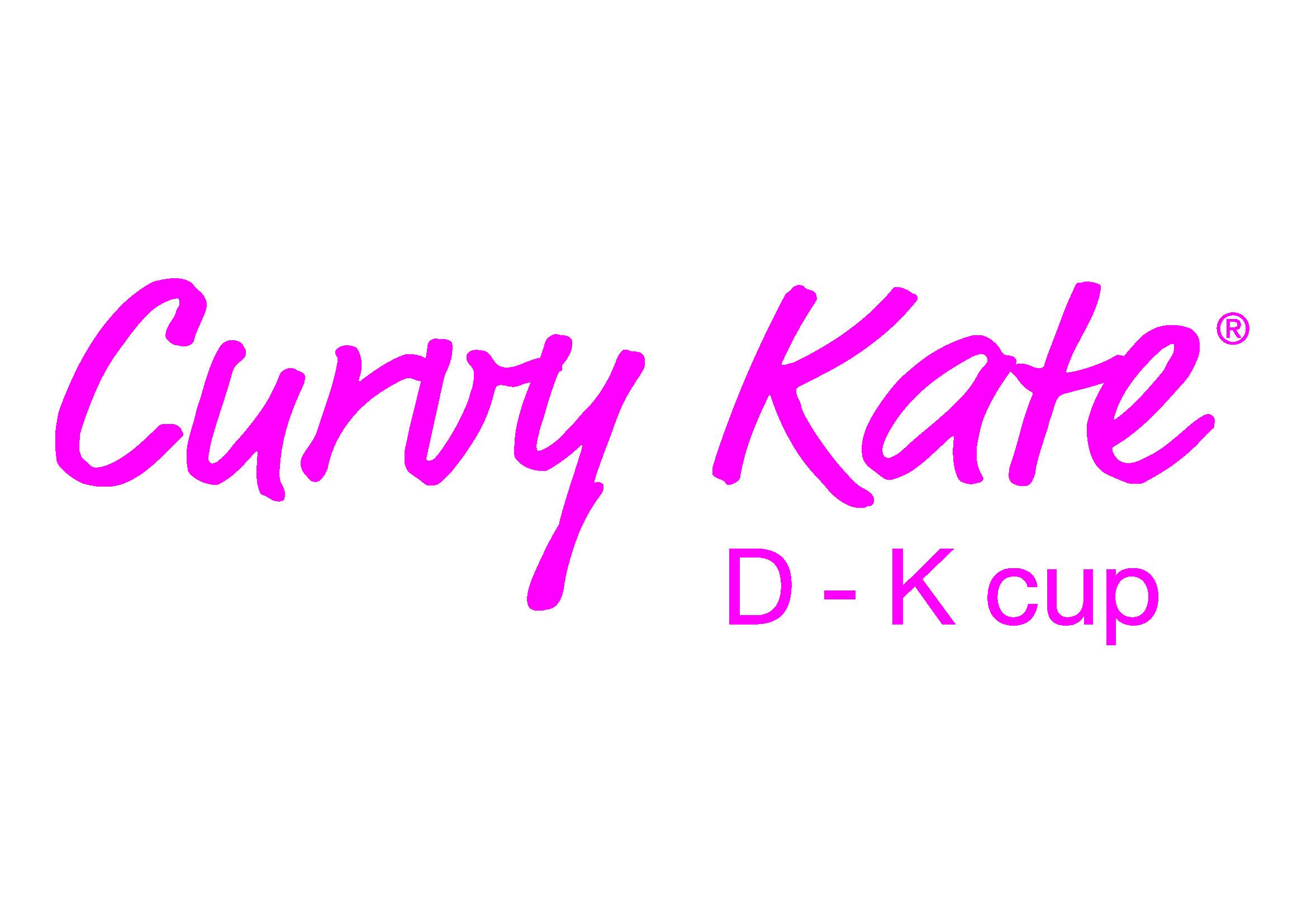 Klik hier voor de korting bij Curvy Kate